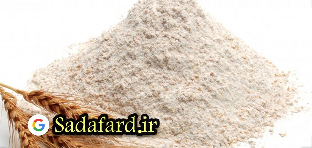 گندم کامل فیبر بالایی دارد - اما گندم تصفیه شده تقریباً فاقد هیچ یک است. محتوای فیبر گندم غلات کامل 12-15٪ از وزن خشک است.