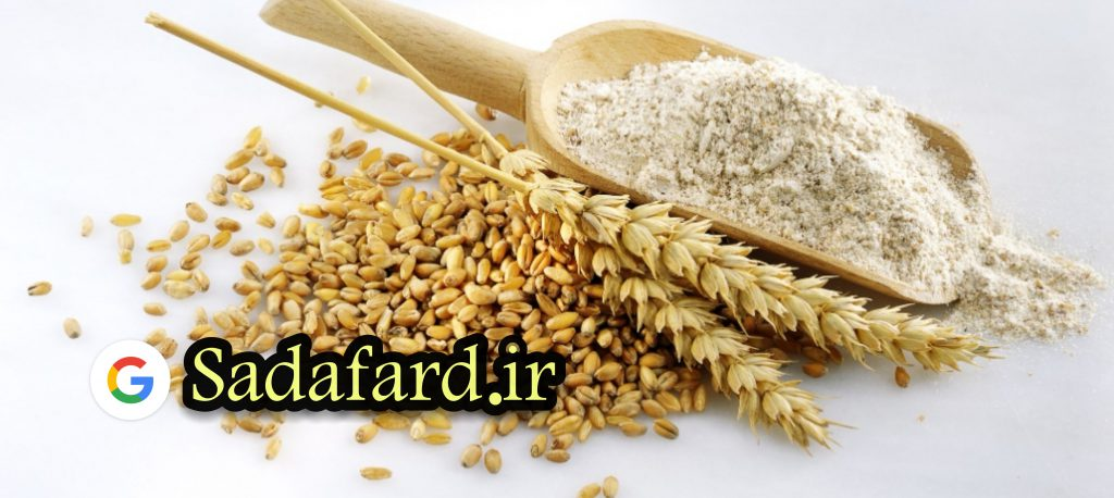 آرد گندم کامل جز آرد سبوسدار می باشد. سبوس فیبر فراوانی دارد.